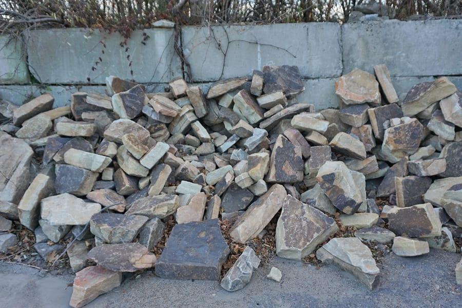 bulk-rainbow-wall-stone-nj